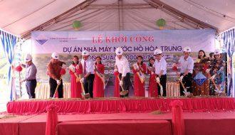"""Công ty Cổ phần Cấp nước Đà Nẵng (Dawaco) tổ chức Lễ khởi công Dự án """"Nhà máy nước Hồ Hòa Trung"""